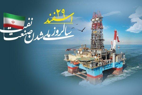 فروش نفت بدون ارزش افزوده خلاف منطق اقتصادی است